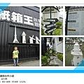 DSC09181-81_副本.jpg