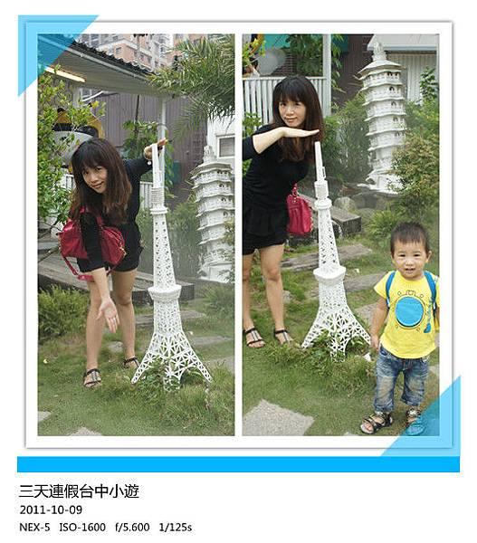 DSC09181-92_副本.jpg