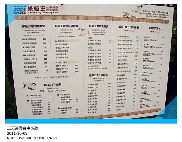 DSC09287-94_副本.jpg