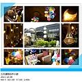 DSC09287-992_副本.jpg