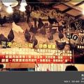 DSC07439_副本.jpg