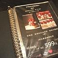 DSC01300_副本.jpg