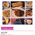 DSC02963_副本.jpg