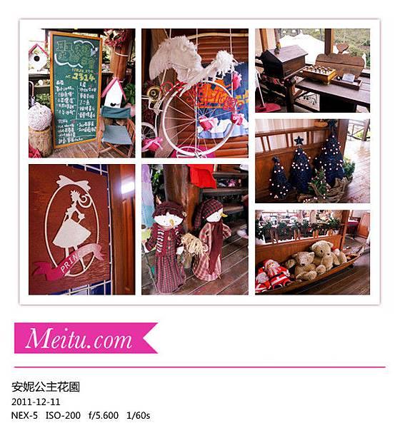 DSC02964_副本.jpg