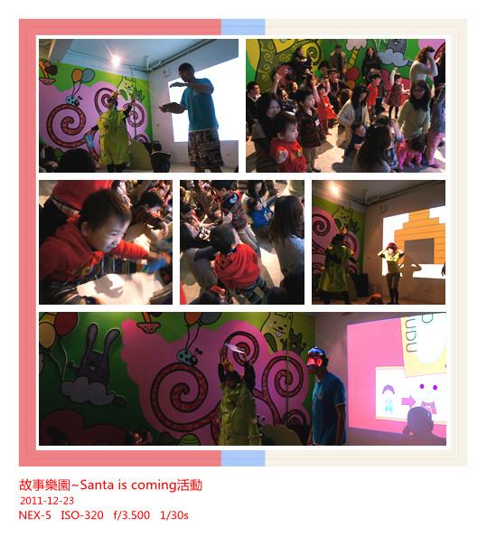 DSC03845_副本