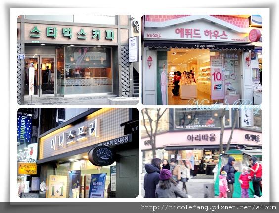 仁寺洞的店家招牌都是韓文或中文