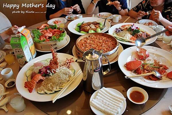 20110507 母親節聚餐IMG_0861.JPG
