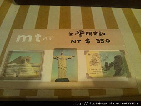 台灣限定-景點款
