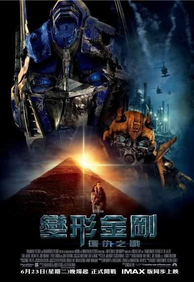 transformer2_01.jpg