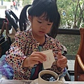 煙波莫內西餐廳午茶