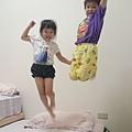 I can jump