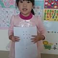 """2月放寒假在家自己學會寫 """"花"""" """"草"""""""