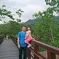 雪霸國家公園遊客中心