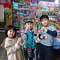 新竹動物園市集