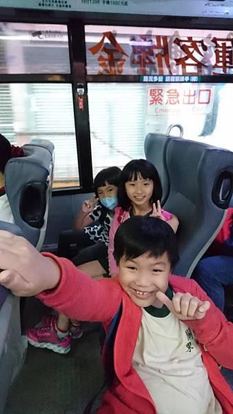 搭新竹免費公車去巨城