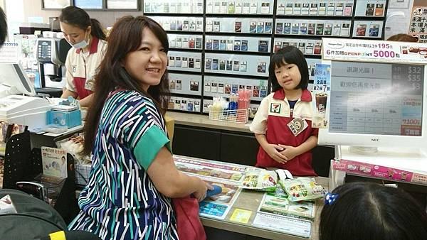新竹關新路7-11小店員體驗