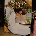 紀凱惠玉婚禮