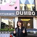 好吃唷@小飛象葡國餐廳