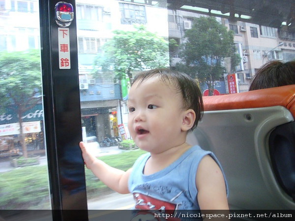 第1次搭台北市公車