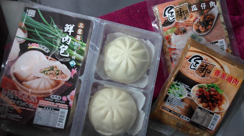 KAWA巧活食品♡讓我餐餐吃的健康又方便