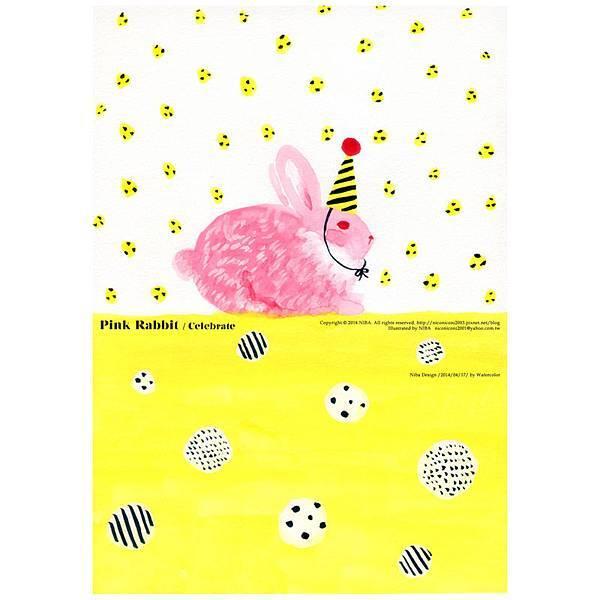 水彩兔.0418-01