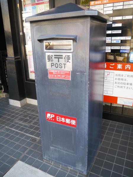 P1870398.JPG