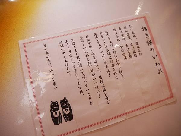 P2110518.JPG