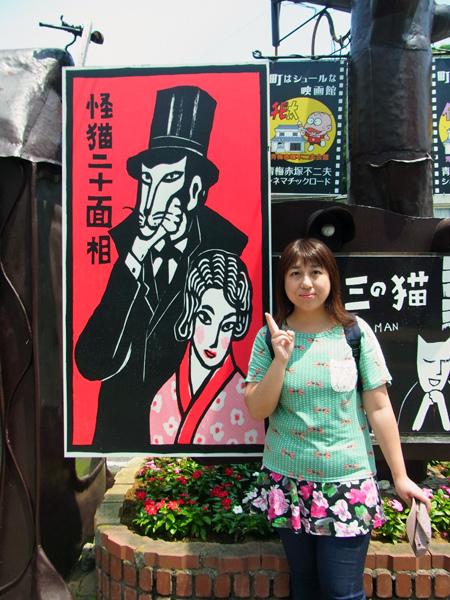 2018-泥猴東京自由行(米猴相機人物)_180705_0114.jpg