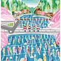 杖立溫泉-1226-03 - S.jpg