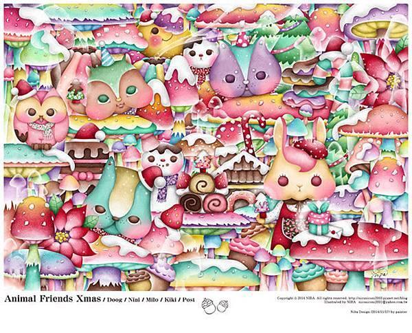 動物好朋友的聖誕聚會1112-全版-01 - 小小