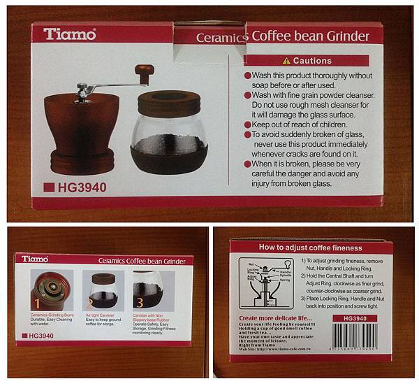 Tiamo 密封罐陶瓷磨豆機1.jpg