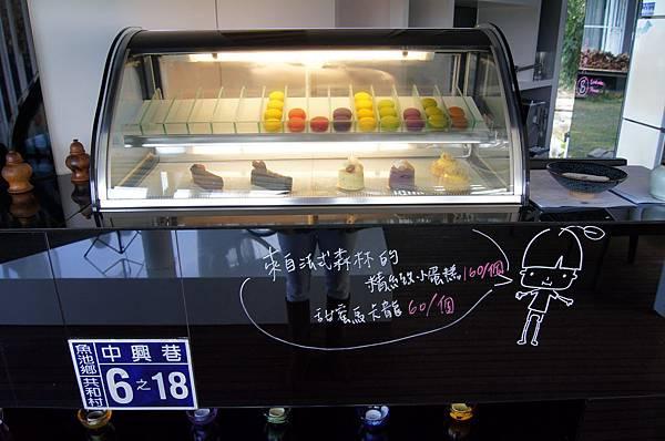 埔里餐廳推薦_九樹餐廳 (19).JPG