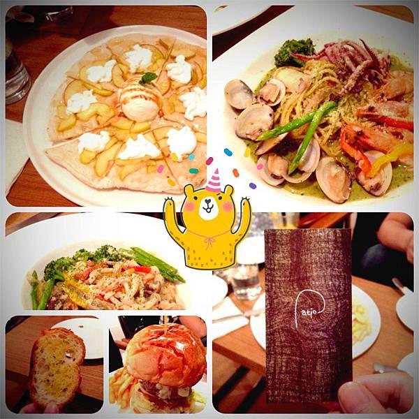 台中西區院子餐廳Patio Restaurant (2).JPG