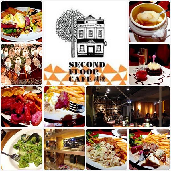 台中餐廳公益路貳樓餐廳Second Floor Cafe.JPG
