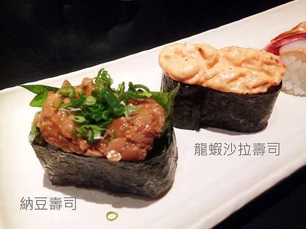 元手壽司 (2)