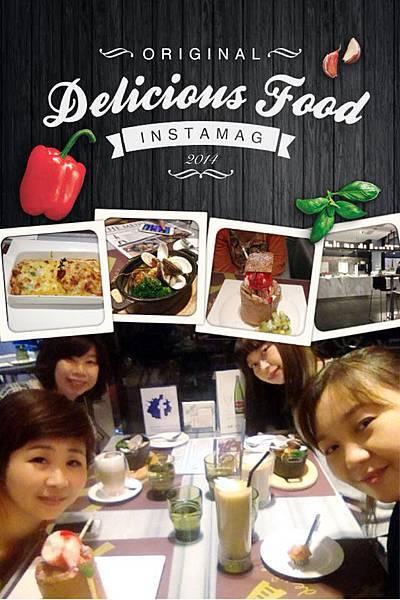台中德爾芙餐廳dereve-cafe (1)