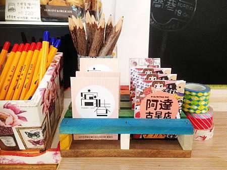 台中窩巷咖啡 (9).JPG