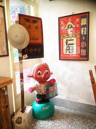 台中窩巷咖啡 (16).JPG