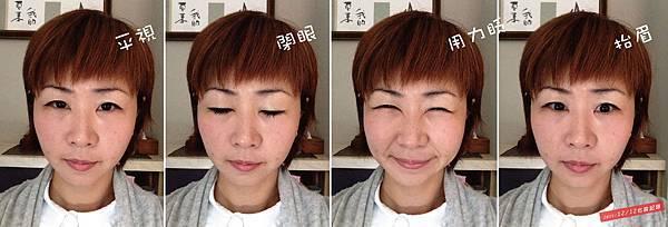 抬頭紋魚尾紋肉毒淚溝眼袋記錄20151212妝容.jpg