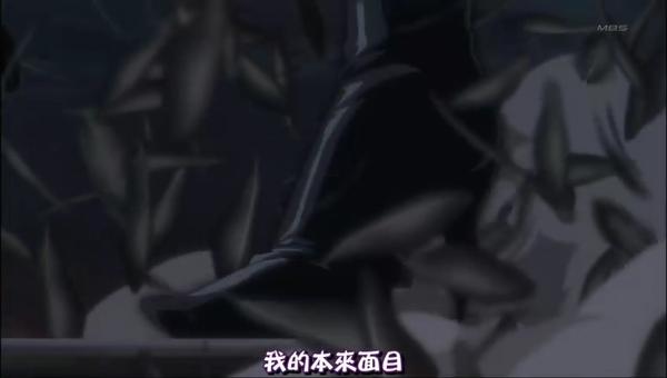 [黑执事].[DA][Kuroshitsuji][24][RMVB][BIG5].rmvb_000579497.jpg