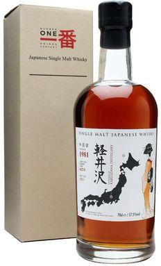 JAPAN_KAR1981_TWE