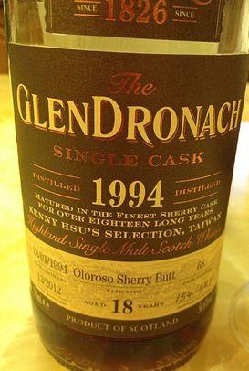 glendronach_68