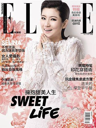 Elle 5月刊cover~