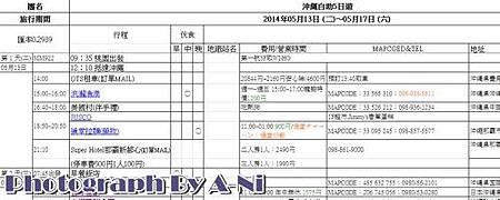 2014-05-09_170512.jpg