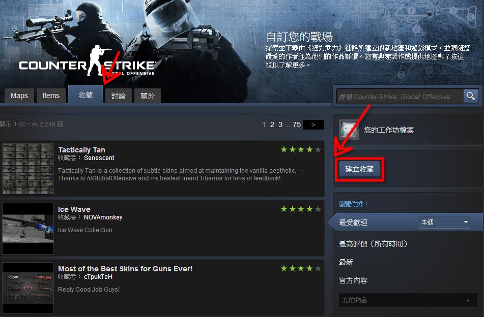 Steam 工作坊    Counter-Strike  Global Offensive