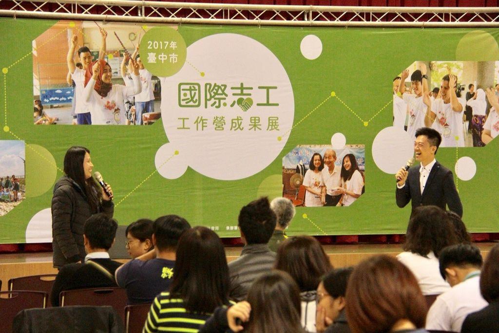 奶酒、台南主持、高雄主持、南部主持人、台灣青年基金會、記者會、樂玩創意、相信樂團、活動主持、記者會、西屯區公所、台中市政府社會局、國際志工工作營、評價推薦