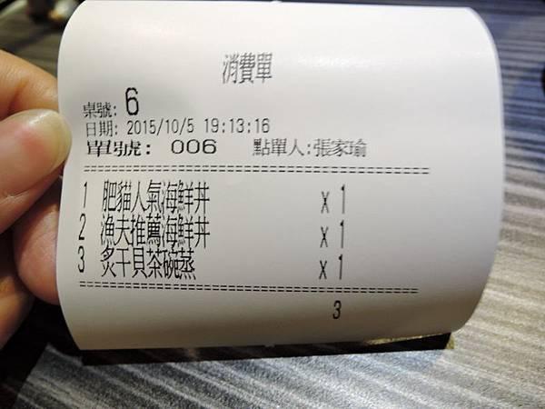 DSCN3693.JPG
