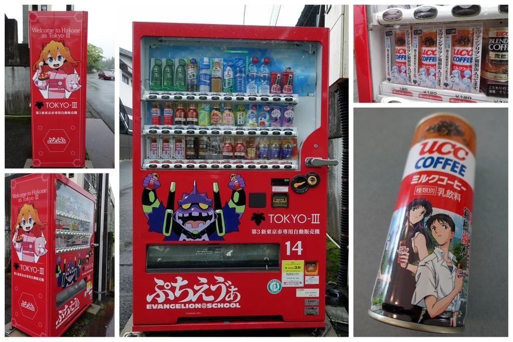 1-17 524~602 東京12.jpg