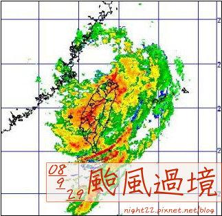 08 / 9 / 29 颱風過境
