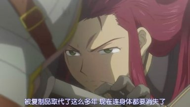 [Ktxp][Tales_Of_The_Abyss][25][(026627)22-16-36].JPG